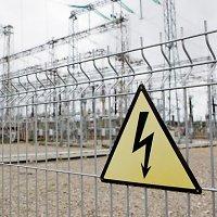 Atominės elektrinės statybos