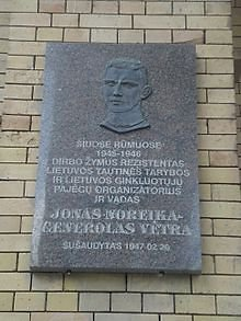 wikipedia.com nuotr./Paminklinė lenta Jonui Noreikai