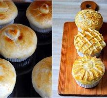 Paprastai paruošiamas kalakutienos pyragas