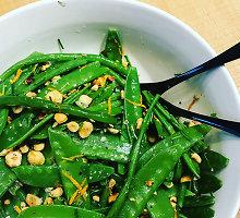 Žalios šparaginių pupelių ir žirnių salotos su riešutais