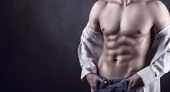 Produktai tikriems vyrams (lytiniam aktyvumui gerinti)! | Ašvirtualiosstatybos.lt