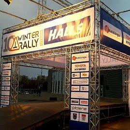 """""""Halls Winter Rally"""""""