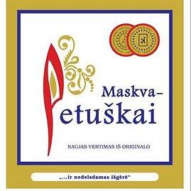 """Knygos viršelis/Knyga """"Maskva–Petuškai"""""""