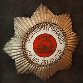 Žilvino Pekarsko / 15min nuotr./Ch.Frenkelio ugniagesių komandos 25-mečio ženklas