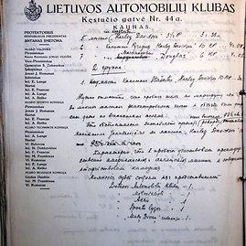 LCVA iliustr./LAK ženklas naudotas 1927-1929 m.