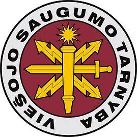 Viešojo saugumo tarnybos iliustracija/Viešojo saugumo tarnybos emblema