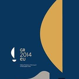 """""""Beetroot""""/Graikijos Finansų ministerijos pav./Graikijos pirmininkavimo ES Tarybai logotipas"""