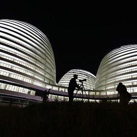 Zahos Hadid suprojektuotas Galaxy Soho kompleksas Pekine