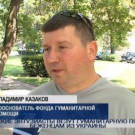 """Pirmojo Baltijos kanalo nuotr./Vladimiras Kazakovas yra organizacijos """"Karas ir taika"""" steigėjas."""