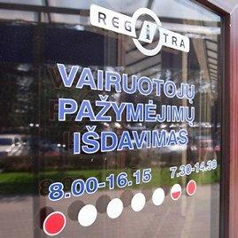 "Įmonės ""Regitra"" nuotr./""Regitra"""