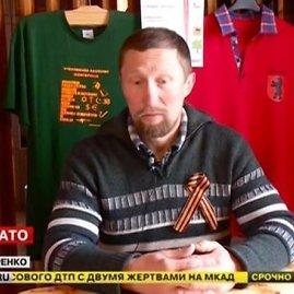 Stop kadras/Olegas Titorenka