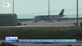 "Egipte užgrobtas ""EgyptAir"" lėktuvas"