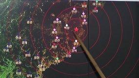 Šiaurės Korėja įvykdė penktąjį branduolinį bandymą, sprogimo galia siekė apie 10 kilotonų