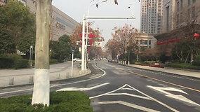 Tuščios Uhano gatvės