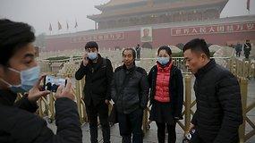 Smogas Kinijos sostinėje Pekine