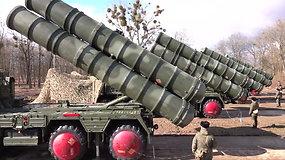 Modernios Rusijos oro raketų sistemos S-400  pradėjo kovinį budėjimą Kaliningrado srityje