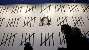 Grafičio piešinys ant Niujorko namo sienos – parama įkalintai Turkijos menininkei