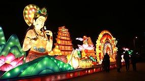 Kinija ruošiasi pasitikti Naujus metus: milijonai įspūdingų žibintų atima žadą