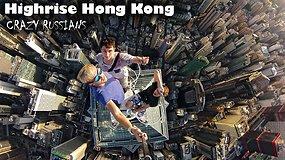 Beprotiškos paauglių iš Rusijos pramogos ant Honkongo dangoraižio
