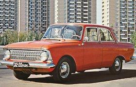 """Investicijos į klasikinius automobilius: kiek gali pabrangti šiandien pigiai įsigytas """"Moskvich"""" ar """"Lada"""""""