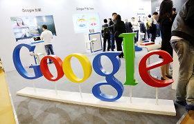 """""""Google"""" pradės mokėti Australijos grupei """"Seven West Media"""" už rodomą naujienų turinį"""