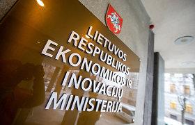 Ministerija siūlo kurti inovacijų agentūrą