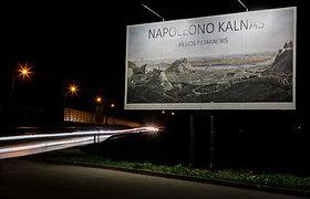 """""""Napoleono"""" kalno laiptai tamsoje"""