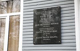 Kauno daugiabučiai, kuriuose gyveno žymūs žmonės
