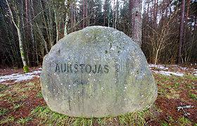 Aukštojas – aukščiausia Lietuvos kalva