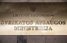 SAM kviečia teikti jungtines paraiškas Lietuvos–Japonijos mokslinių tyrimų sveikatos srityje projektams