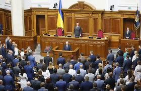 Į pirmąjį posėdį susirinko naujos sudėties Ukrainos parlamentas