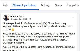 """Virtualaus patrulio demaskuota """"Ignė Jankutė"""" sukčiauja toliau, tapusi """"Jankute Igne"""""""