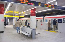 Japonijos geležinkelių bendrovė atsiprašė dėl 20 sekundžių anksčiau išvažiavusio traukinio
