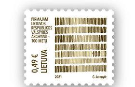 Minint valstybės archyvų šimtmetį Lietuvos paštas išleidžia specialų pašto ženklą