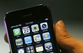 3G: buvęs technologijų lyderis dabar – priešmirtinės slaugos palatoje