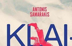 """Knygos apžvalga. Antonis Samarakis """"Klaida"""""""