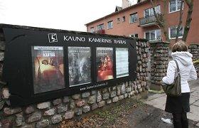 Kauno Mažasis teatras prijungtas prie Kauno kamerinio teatro