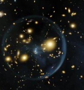 Tyrimas rodo, kad tamsioji materija gali būti senesnė už Didįjį Sprogimą