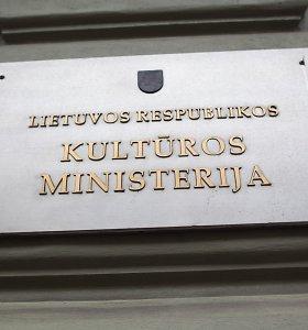 Skelbiamas pretendentų į Vyriausybės kultūros ir meno premijas sąrašas