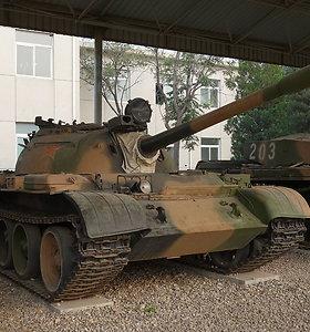 """Tankas """"Type 69-II"""""""