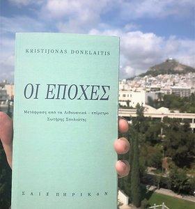"""Kristijono Donelaičio """"Metai"""" išleisti graikiškai"""