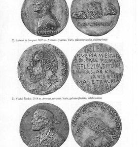 Iš P.Repšio dirbtuvės pavogti jo sukurti medaliai ir plaketės