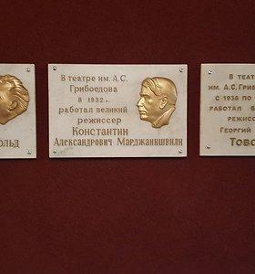 "LNDT ""Tartiufo"" triumfas Tbilisyje"