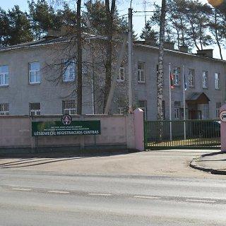 Užsieniečių registracijos centras (URC)