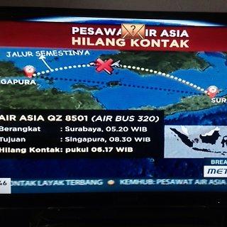 "Dingęs ""AirAsia"" lėktuvas"