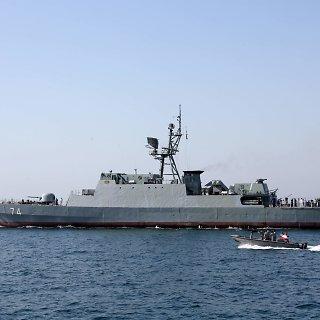 Persijos įlanka