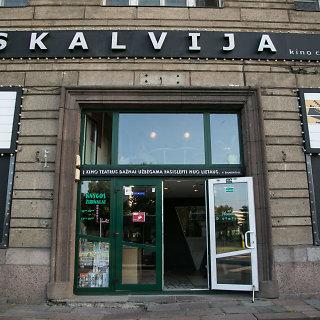Skalvija kino centras