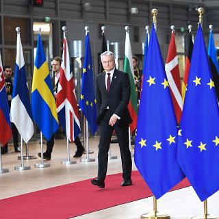 Europos Vadovų Taryba (EVT)