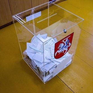 Rinkimų komitetas