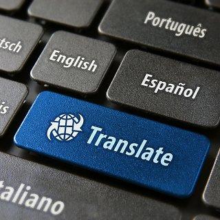 Vertėjas